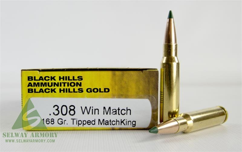 308 Winchester / 7 62mm x51mm