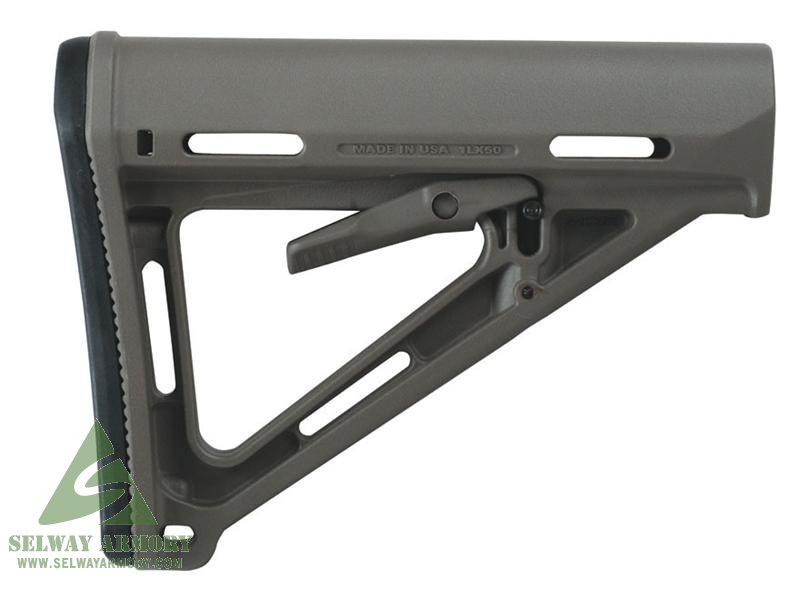 MAGPUL Stock MOE Collapsible AR-15 Carbine Synthetic- Mil-Spec- FOL