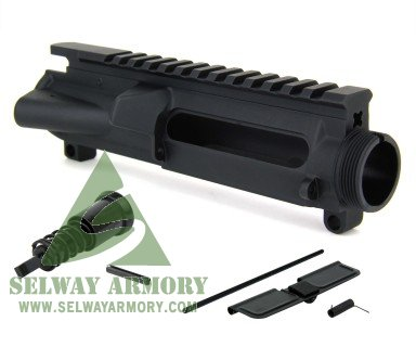 complete-ar-40-upper