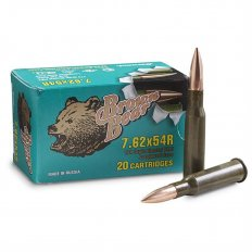 Brown Bear 7.62x54R 174 Gr. FMJ (Bi-Metal)- Box of 20