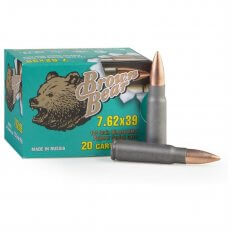 Brown Bear 7.62x39 123 Gr. FMJ- Polymer Coated - Box of 20