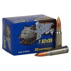 Silver Bear 7.62x39 123 Gr. FMJ (Bi-Metal)- Box of 20