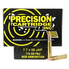 PCI 7.7x58mm Japanese 174 Gr. FMJ- Box of 20