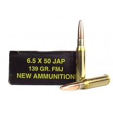PCI 6.5x50mm Japanese 139 Gr. Full Metal Jacket- PCI65x50FMJ