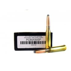 PCI 6.5x50mm Japanese 156 Gr. SPRN- PC65X50SP