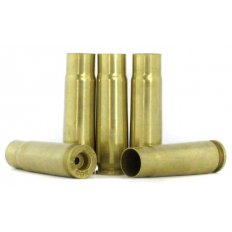 Jamison Brass .300 AAC Blackout- Bag of 100
