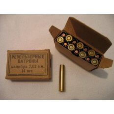 Russian Surplus 7.62 Nagant 108 Gr. FMJ- Box of 14