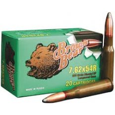Brown Bear 7.62x54R 203 Gr. SP (Bi-Metal)- Box of 20