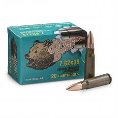 Brown Bear 7.62x39mm 123 Gr. HP (Bi-Metal)- Case of 500